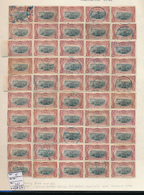 BELGIAN CONGO 1894/1900 ISSUE COB 15 RECONSTITUTION USED OR LH - Feuilles Complètes