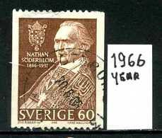 SVEZIA - SVERIGE - Year 1966 - Usato - Used - Utilisè - Gebraucht.- - Svezia