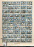 BELGIAN CONGO 1894/1900 ISSUE COB 22 RECONSTITUTION USED OR LH - Feuilles Complètes