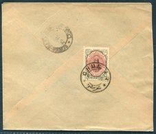 1920 Persia Ahmad Shah 6ch Cover Chuster - Bender Naswini - Isfahan - Iran