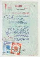 #9362 Libya 1990s Consular Fiscal Revenue Stamps On Page - Libye