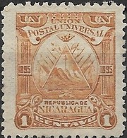 NICARAGUA 1895 Coat Of Arms - 1c - Brown MNG - Nicaragua