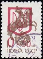 UKRAINE - SW1081 Surcharged / Used Stamp - Ukraine