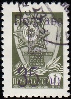 UKRAINE - SW1086 Surcharged / Used Stamp - Ukraine