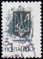 UKRAINE - SW1100 Surcharged (*) / Used Stamp - Ukraine