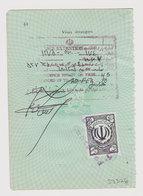 #37326 IRAN 1980s Consular Fiscal Revenue Stamp On Page - Iran