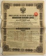Lot De 5 Actions Russes. Russie. Obligation. 1867. Chemin De Fer Nicolas. Emprunt. Action. - Russie