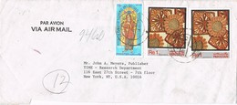 30788. Carta Aerea LAHORE (Pakistan) 1983 To USA - Pakistan