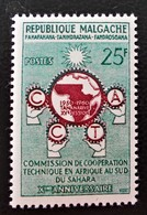 COOPERATION TECHNIQUE 1960 - NEUF * - YT 352 - MI 462 - Madagascar (1960-...)