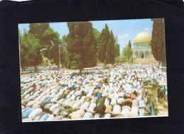 82312    Israele,  Jerusalem,  Dome Of The Rock,  NV - Israel