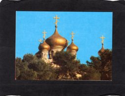 "82313    Israele,  Jerusalem The Church Of St""  Mary  Magdalen,  NV - Israel"