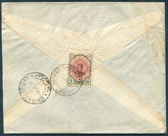 1920 Persia Ahmad Shah 6ch Cover. Chiraz - Isfahan. Sandug - Iran