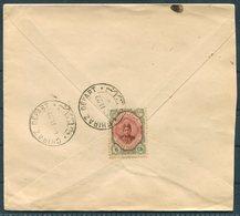 1922 Persia Ahmad Shah 6ch Cover. Chiraz - Isfahan - Iran