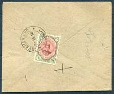 1918 Persia Ahmad Shah 6ch Cover. Isfahan - Dehkord - Iran