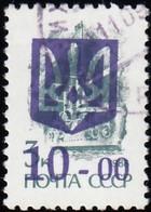 UKRAINE - SW1135 Surcharged / Used Stamp - Ukraine