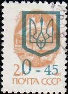 UKRAINE - SW1146 Surcharged / Used Stamp - Ukraine