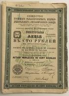 Lot De 25 Actions Russes. Russie. Action. Société Des Aciéries, Forges Et Ateliers De Machines De Briansk. 1907. - Russia