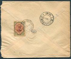 1917 Persia Ahmad Shah 6ch Cover. Yezd - Teheran. Sandug - Iran