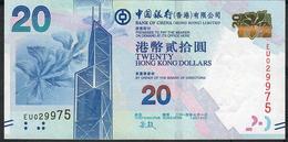 HONG-KONG  P341e 20 DOLLARS 2015   # EU      XF - Hong Kong
