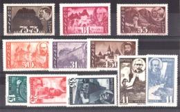Roumanie - 1945 - N° 774 à 784 - Neufs * - Commémoration De La Libération De La Transylvanie Du Nord - 1918-1948 Ferdinand, Charles II & Michael