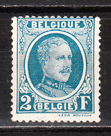 208**  Houyoux - Bonne Valeur - MNH** - LOOK!!!! - 1922-1927 Houyoux
