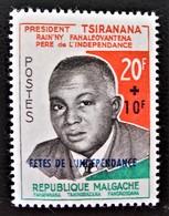 PERE DE L'INDEPENDANCE - SURCHARGE BLEUE 1960 - NEUF ** - YT 356 - MI 466 - Madagascar (1960-...)