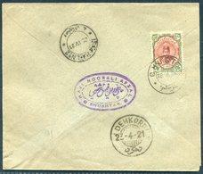 1921 Persia Ahmad Shah 6ch Cover. Chuster - Isfahan - Dehkord - Iran