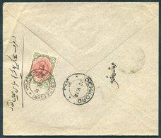 1918 Persia Ahmad Shah 6ch Cover. Bender Nasser - Dehkord - Iran