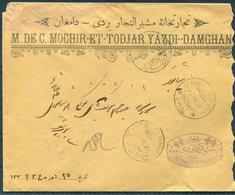 1921 Persia Ahmad Shah 6ch Cover.  Damghan - - Iran