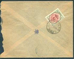 1914 Persia Ahmad Shah 6ch Cover. Damavend - Teheran - Iran