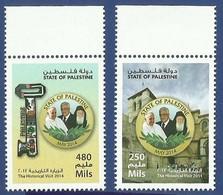 PALESTINE 2014 MNH THE HISTORICAL VISIT POPE FRANCIS - Palestine
