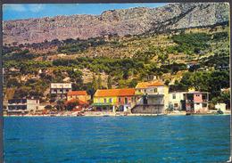 CROATIA - HRVATSKA -  KRILO  JASENICE - SUVI  POTOK -  1973 - Croatia