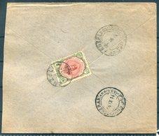 1914 Persia Ahmad Shah 6ch Cover. Enzeli - Teheran - Iran