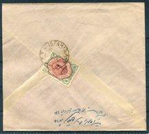 1922 Persia Ahmad Shah 6ch Cover. Isfahan - Dehkord - Iran