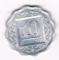 10 POISHA 1996 PAKISTAN /8687/ - Pakistan
