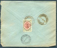 1922 Persia Ahmad Shah 6ch Cover.Hamadan - Teheran, Sandug - Iran