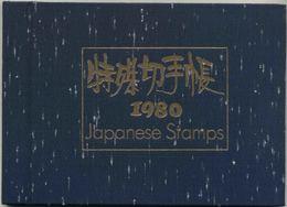 1980 Giappone, Libro Raccoglitore Francobolli Nuovi (**) Annata Completa - Japon