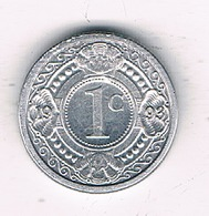1 CENT 1996 NEDERLANDSE ANTILLEN /8689/ - Antilles Neérlandaises