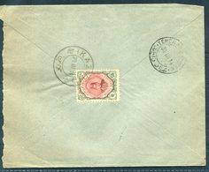 1914 Persia Ahmad Shah 6ch Cover. Kazvin - Teheran - Iran