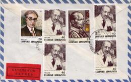 Postal History Cover: Greece R Cover - Greece