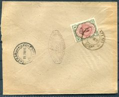 1915 Persia Ahmad Shah 6ch Cover + Letter. Kazvin - Teheran - Iran