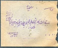 1914 Persia Ahmad Shah 6ch Cover. Sari - Teheran - Iran