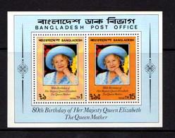 BANGLADESH    1980    80th  Birthday  Of  QE  The  Queen  Mother   Sheetlet    MNH - Bangladesh