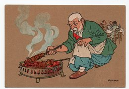 Caucasian Types. Old Tiflis. The Man Fries A Shish Kebab. - Géorgie
