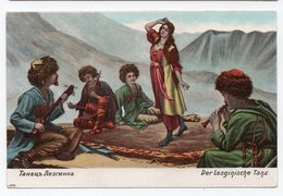Caucasian Types. Lezginka Dance. - Géorgie