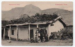 Caucasian Types. House Of Karachaev People. - Géorgie