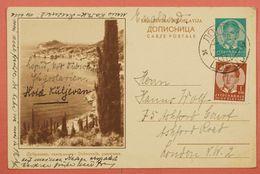 YUGOSLAVIA CROATIA LOPUD POST CARD TO LONDON DUBROVNIK ILLUSTRATED POSTAL CARD 1938 King Petar 2 Postal Stationery - Entiers Postaux