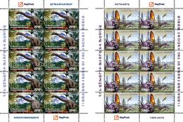 Armenia Arménie Armenien 2018 Flora Fauna Ancient World Dinosaur Argentinosaurus Tapejara MNH** - Arménie