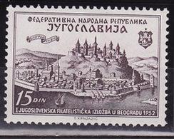 Yugoslavia 1952 Philatelic Exhibition In Beograd, MNH (**) Michel 707 - Unused Stamps