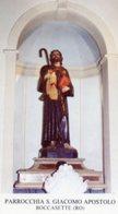 Boccasette RO - Santino PARROCCHIA SAN GIACOMO APOSTOLO - PERFETTO P85 - Religione & Esoterismo